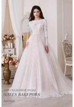 Свадебное платье Арктур