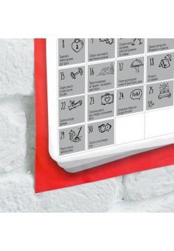 """Плакат с заданиями """"30 дней идеальных отношений"""" 29*41см"""