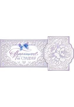 Приглашение на свадьбу (бархат, блёстки)