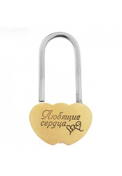 """Замочек свадебный """"Любящие сердца"""" 7*4см"""