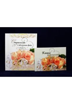 """Комплект Папка+Книга (ламинат) """"Кольца"""""""