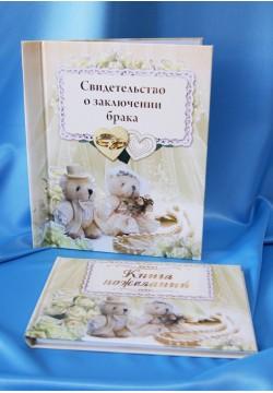 "Комплект Папка+Книга (ламинат) ""Мишки"""