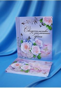 """Комплект Папка+Книга (ламинат) """"Розы, бабочки"""""""