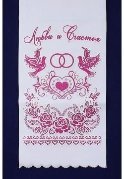 Рушник Голуби 120*23,5см рельеф, глиттер розовый