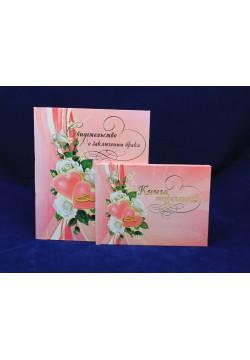Комплект Папка+Книга (ламинат) Розы/сердца