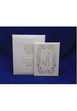 Комплект Папка+Книга (балакрон) серебро