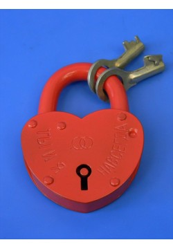 Замок Сердце большой (красный) 10*7,5см