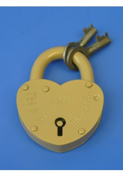 Замок Сердце большой (золотой) 10*7,5см