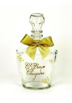 Бутылка для песочной церемонии 500мл