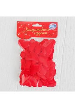 Сердечки 3,2 см, текстиль, красный (50 шт)