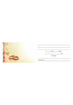 Приглашение на свадьбу 12*7,5см (тиснение)