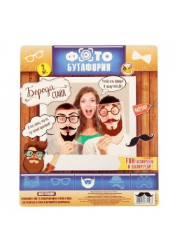 "Набор фотобутофории ""Бороды"" (2шт)"