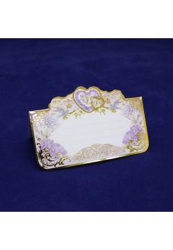 Банкетная карточка 90*44мм (фольга золото)