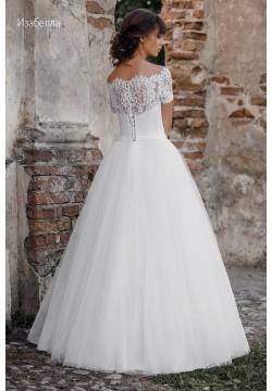 Свадебное платье Изабелла