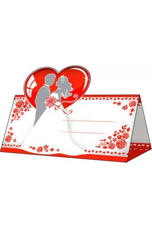 Банкетная карточка 5*9,5см Пара в сердце (без отделки)