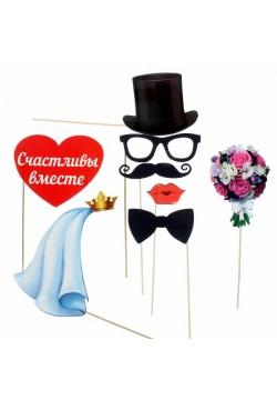 """Набор фотобутофории """"Свадебный"""" (9 предметов)"""