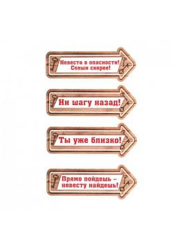 """Набор для проведения выкупа """"Реалити-квест"""" 30*22см"""