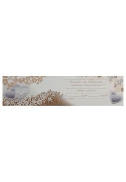 Приглашение на свадьбу (тиснение) 12,5*6,5см