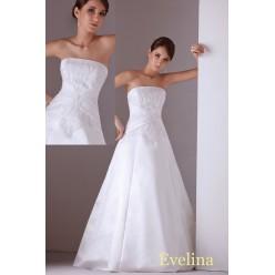 Свадебное платье Evelina