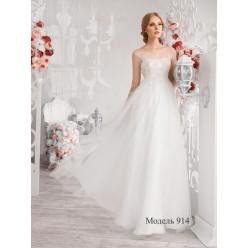 Свадебное платье арт. 914
