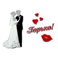 """Набор свадебных наклеек """"Горько!"""" 4,3*6см"""