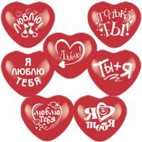 "Шар Сердце ""Любовный"" 1ст/рисунок CHERRY RED 15""/38см"