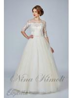 Свадебное платье Елизавета